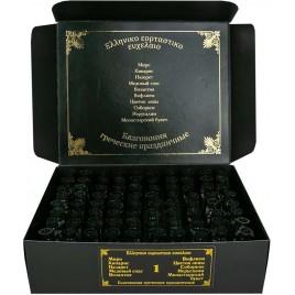 Набор греческих благовоний (№1) 80 шт по 1.5 мл в подарочной коробке