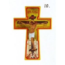 Наклейка Крест с распятием, полноцвет, в форме креста (№10)