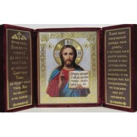 Складень тройной средний с молитвой, 13х16, бархат Спаситель