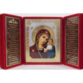 Складень тройной средний с молитвой, 13х16, бархат Казанская БМ