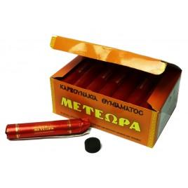 """Уголь """"Метеора"""" 22/240 (22 мм), экологический, быстровозгораемый"""