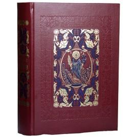 Евангелие, в порядке церковных чтений изложенное