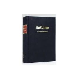 Библия 073 ti (РБО-1252)
