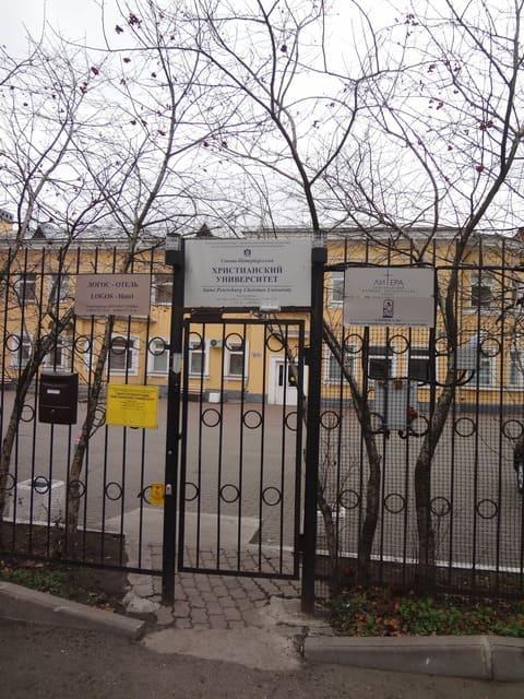 Магазин церковной утвари и православной книги «СКРИЖАЛЬ» в Санкт-Петербурге