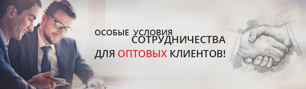 Оптовые поставки православной литературы по России — издательство «Скрижаль»