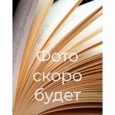 Триптих ажурный
